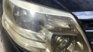 トヨタアルファードのヘッドライトクラックの様子